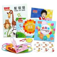Buy cheap Baby Little Learner Set from wholesalers