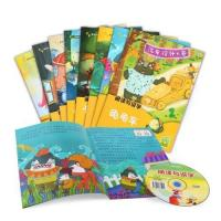 Buy cheap Chinese Story Set(8 books) from wholesalers