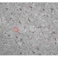 China Marble Moon White on sale