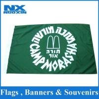 Cheap custom fabric banners|fabric banners|fabric banner printing for sale