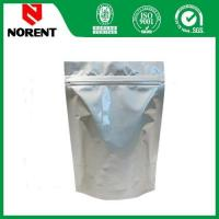 Buy cheap Side Gusset Aluminum Foil Bags For Food Packaging from wholesalers