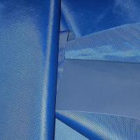 Cheap 300D PVC Oxford Fabric Number: Oxford Fabric17 for sale