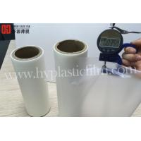 China Super Sticky Thermal Laminating Film For Digital Printing on sale