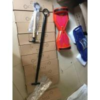 Cheap pull rod for hover board Brand: LLSUN for sale