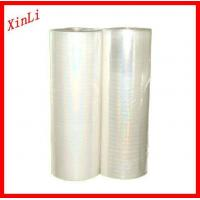 Buy cheap XINLI Holographic Thermal Film from wholesalers