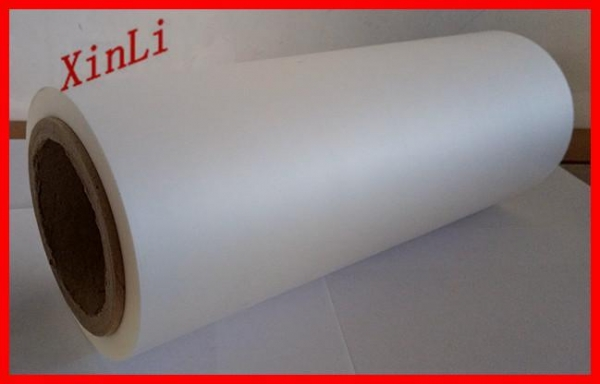 China XINLI one inch BOPP thermal lamination film