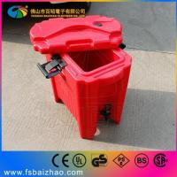 Beverage container for hot and cold