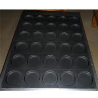 Cheap 30pcs Non-Stick Aluminum hamburger tray wholesale