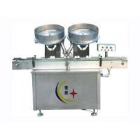 Cheap Two Tunnel Pellet Counting and Filling Machine for sale