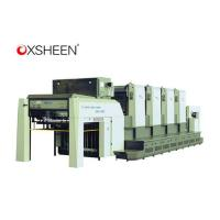 Cheap XH162G LARGE FORMAT FOUR/FIVE/SIX COLOR SHEETFED OFFSET PRINTING PRESS for sale