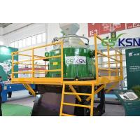 China Vertical Centrifuge on sale