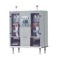 Cheap JE-2-1000 Automatic duplicate liquid packing machine for sale