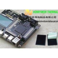 Cheap CPU Cooling Interface Ad for sale