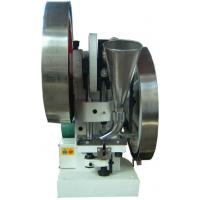 Cheap TDP-6T tablet press machine for sale