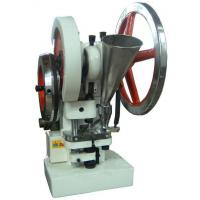 Cheap TDP-5T laboratory tablet press machine for sale