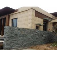 Cheap TILES AND SLABS—MATERIALS Basalt wholesale