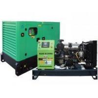 Cheap Water Cooled Generator Set TP-I Series - FOTON Generators 50Hz for sale