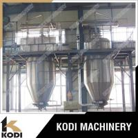 Buy cheap Pharmaceutical Dynamic Extractor ZDH from wholesalers