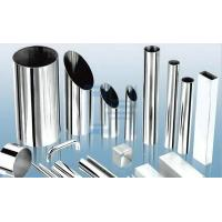 316L Stainless Steel Round Pipe