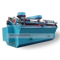 Cheap BF Flotation Machine for sale