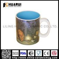 Cheap ceramic mug for company Promotion gift - HR2113096 for sale