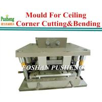 Cheap Mould for corner cutting &bending-2 wholesale