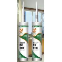 Cheap RT-677 Acetoxy Anti-fungal Silicone Sealant for sale
