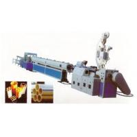 Cheap Quincunx Multi-Hole Casing PE/PVC Pipe Production Line for sale