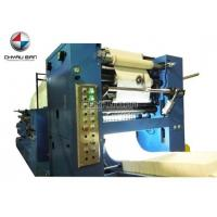 Buy cheap V Fold Hand Towel Paper Machine from wholesalers