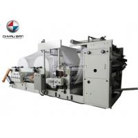 Buy cheap Hand Towel Paper Machine from wholesalers