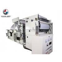 Buy cheap 8 Lanes Facial Tissue Paper Machine from wholesalers