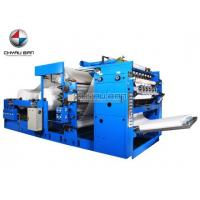 Buy cheap 6 Lanes Facial Tissue Machine from wholesalers