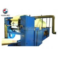 Buy cheap 2Lanes Facial Tissue Paper Machine from wholesalers
