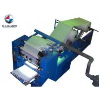 Buy cheap 4 Lanes Facial Tissue Machine from wholesalers