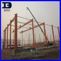 Cheap steel structure buildings for sale