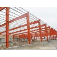 Cheap steel construction for sale