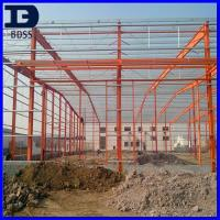 Cheap prefab steel structure high rise building for sale