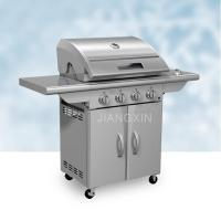 Buy cheap Gas Grills Location: Home >> Products >> JXG4604SS Gas grill from wholesalers