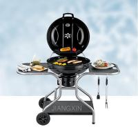 Buy cheap JXC22073 Charcoal grill from wholesalers