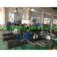 Buy cheap The two stage forced side feeding pelletizing production line from wholesalers