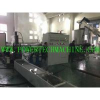Buy cheap The two-stage noodle pelletizing production line from wholesalers