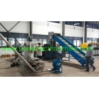 Buy cheap The two-stage compactor pelletizing production line from wholesalers