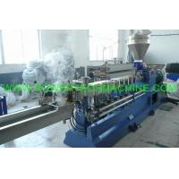 Buy cheap The parallel twin screw extruder noodle pelletizing line from wholesalers