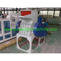 Buy cheap SWP crusher from wholesalers