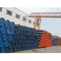 Cheap >Alloy steel pipe for sale