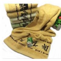 Cheap Hot Sale 100% Bamboo Fiber Towels for sale