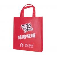 Cheap Grocery PP Non Woven Tote Shopping Bag for sale