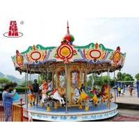 Cheap Carousel Horse with 16 seats for sale