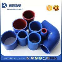 Cheap silicone rubber hoses for sale