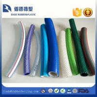Cheap PVC rubber hoses for sale